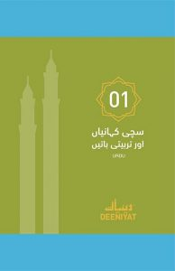 other_book_5