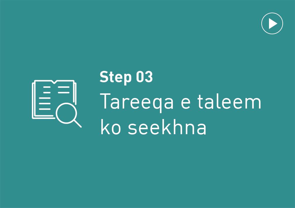 step-3